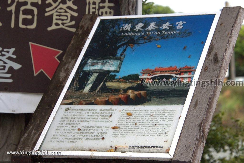 YTS_YTS_20180803_台南北門水晶教堂/井仔腳自行車道Tainan Beimen Crystal Church/Jingzijiao Bike Trail185_3A5A4743.jpg