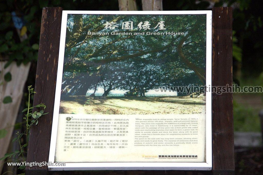 YTS_YTS_20180803_台南北門水晶教堂/井仔腳自行車道Tainan Beimen Crystal Church/Jingzijiao Bike Trail191_3A5A4769.jpg