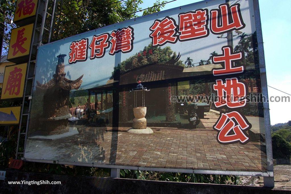 YTS_YTS_20181014_南投中寮仙峰日月洞/後壁山石頭廟Nantou Zhongliao Sun Moon Cave/Houbishan Stone Temple001_3A5A2455.jpg