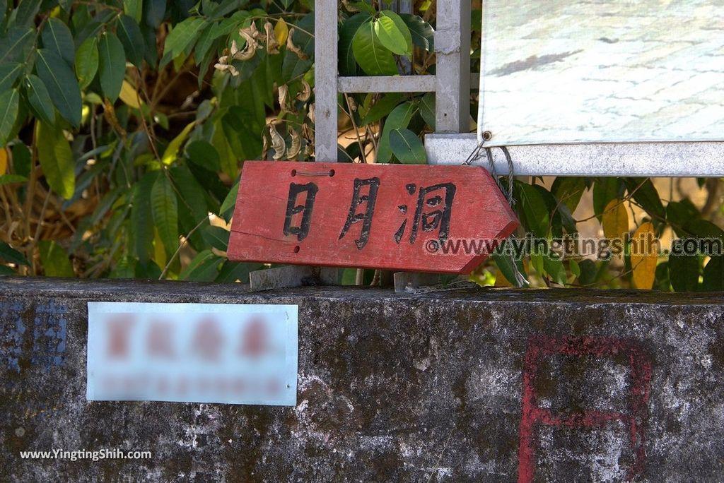 YTS_YTS_20181014_南投中寮仙峰日月洞/後壁山石頭廟Nantou Zhongliao Sun Moon Cave/Houbishan Stone Temple002_3A5A2452.jpg
