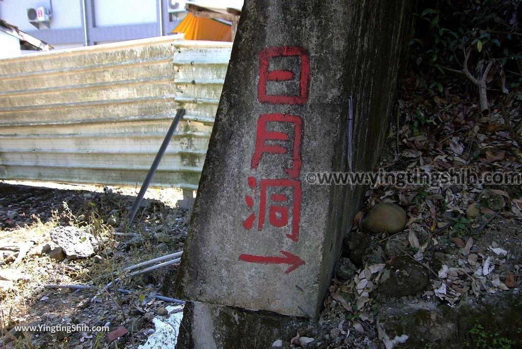 YTS_YTS_20181014_南投中寮仙峰日月洞/後壁山石頭廟Nantou Zhongliao Sun Moon Cave/Houbishan Stone Temple003_3A5A2459.jpg