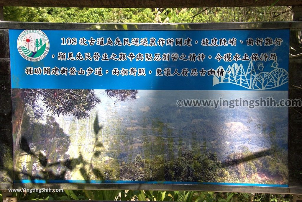 YTS_YTS_20181014_南投中寮仙峰日月洞/後壁山石頭廟Nantou Zhongliao Sun Moon Cave/Houbishan Stone Temple050_3A5A2685.jpg