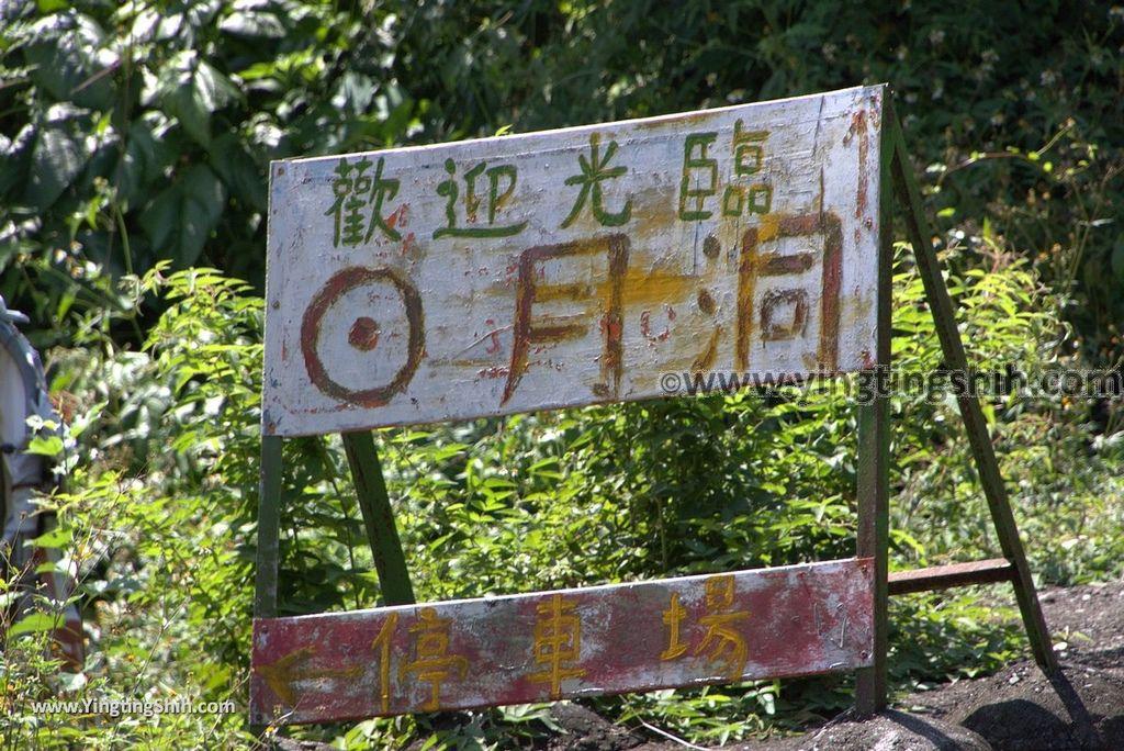 YTS_YTS_20181014_南投中寮仙峰日月洞/後壁山石頭廟Nantou Zhongliao Sun Moon Cave/Houbishan Stone Temple085_3A5A2877.jpg