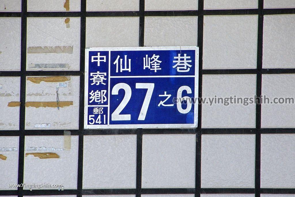 YTS_YTS_20181014_南投中寮仙峰日月洞/後壁山石頭廟Nantou Zhongliao Sun Moon Cave/Houbishan Stone Temple089_3A5A2907.jpg