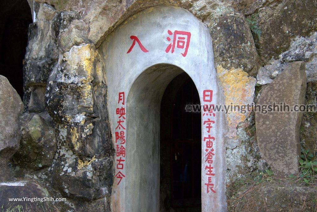 YTS_YTS_20181014_南投中寮仙峰日月洞/後壁山石頭廟Nantou Zhongliao Sun Moon Cave/Houbishan Stone Temple106_3A5A3169.jpg