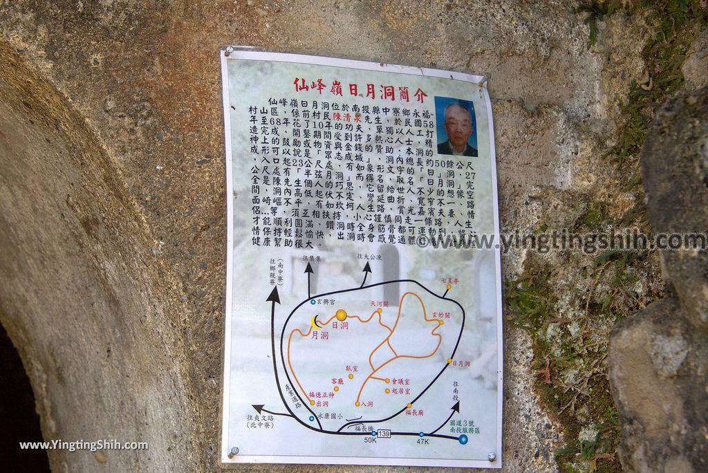 YTS_YTS_20181014_南投中寮仙峰日月洞/後壁山石頭廟Nantou Zhongliao Sun Moon Cave/Houbishan Stone Temple109_3A5A3132.jpg
