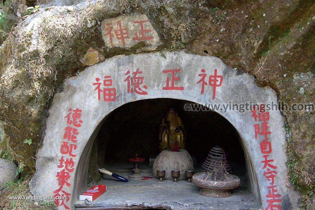 YTS_YTS_20181014_南投中寮仙峰日月洞/後壁山石頭廟Nantou Zhongliao Sun Moon Cave/Houbishan Stone Temple113_3A5A3097.jpg