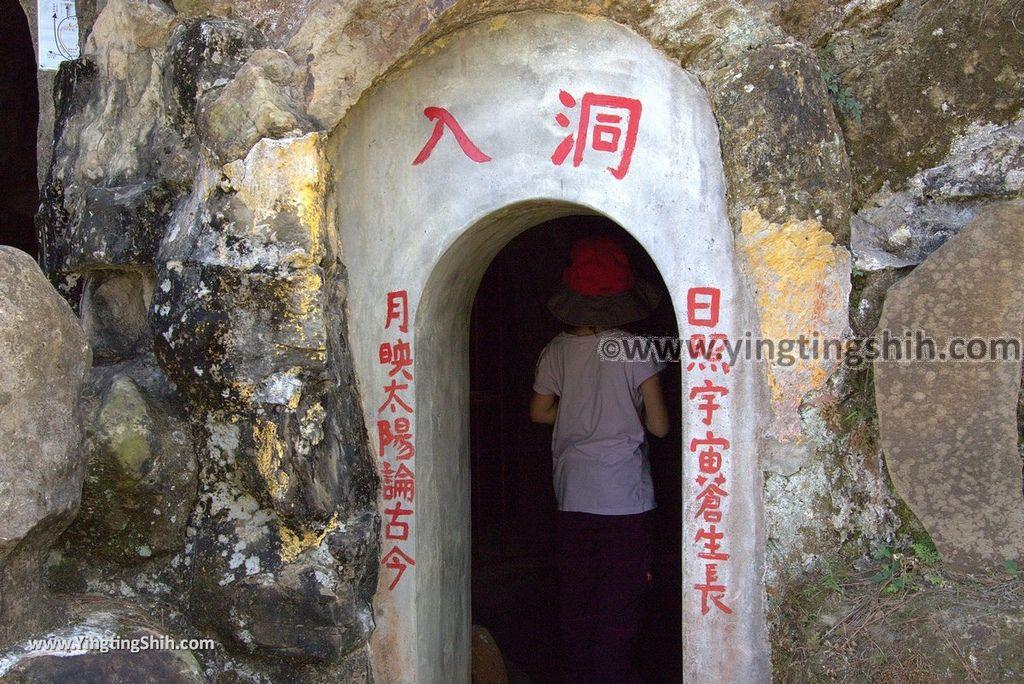 YTS_YTS_20181014_南投中寮仙峰日月洞/後壁山石頭廟Nantou Zhongliao Sun Moon Cave/Houbishan Stone Temple116_3A5A3016.jpg