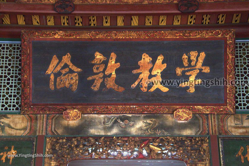 YTS_YTS_20181124_南投草屯登瀛書院/文昌祠/三級古蹟Nantou Caotun Denying Academy041_3A5A9818.jpg