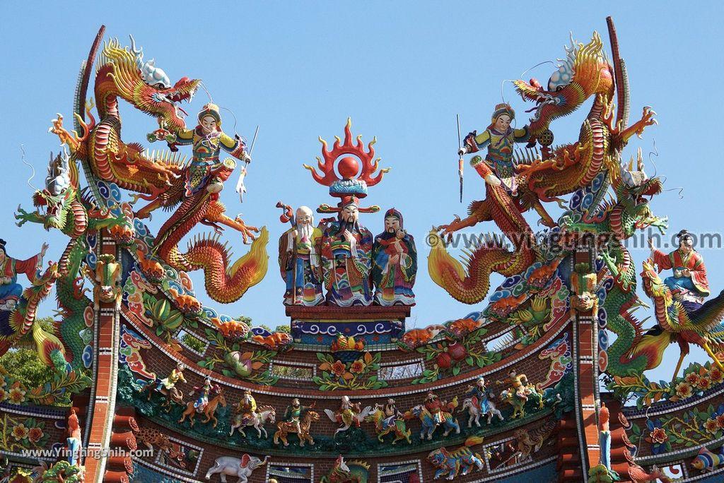 YTS_YTS_20181202_彰化田中蕭書山祠/蕭家宗祠Changhua Tianzhong Shu-Shan Ancestral Temple023_3A5A0980.jpg