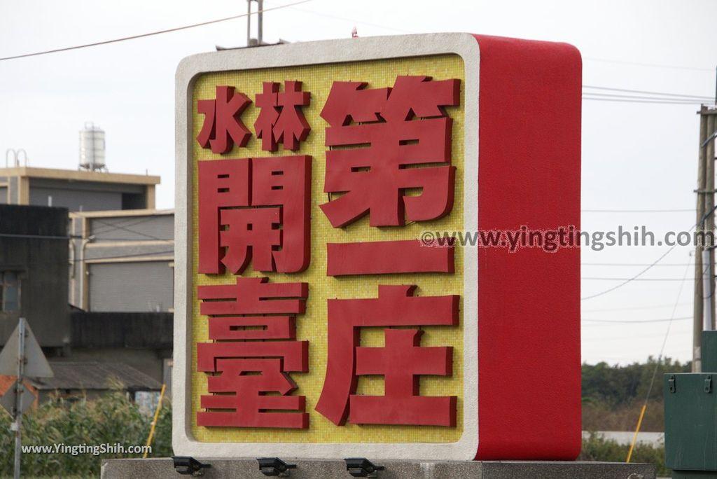 YTS_YTS_20181209_雲林水林開台第一庄顏厝寮/顏思齊Yunlin Shuilin The First Village In Taiwan002_3A5A2148.jpg