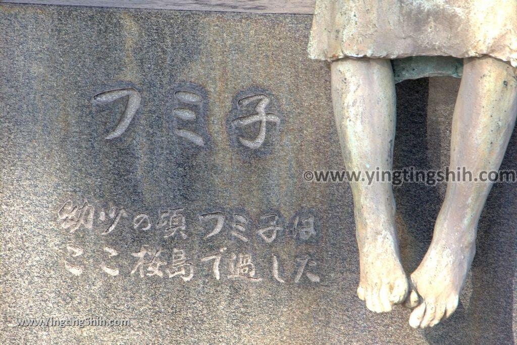 YTS_YTS_20190124_日本九州鹿兒島櫻島古里公園/林芙美子文學碑Japan Kyushu Kagoshima Hayashi Fumiko Monument037_3A5A9644.jpg