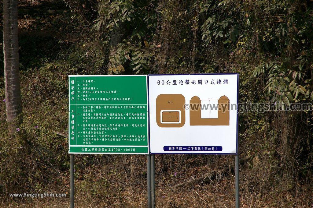 YTS_YTS_20190209_台南官田川文山森林生態保育農場/步道Tainan Guantian Chuan Wenshan Forest Ecological Conservation Farm055_539A9304.jpg