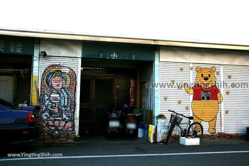 YTS_YTS_20190209_台南下營小熊維尼彩繪村Tainan Xiaying Winnie the Pooh painted village003_539A0344.jpg
