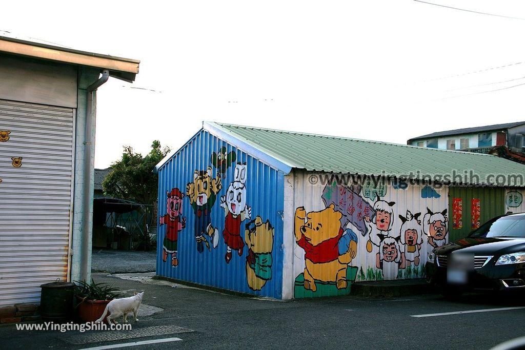 YTS_YTS_20190209_台南下營小熊維尼彩繪村Tainan Xiaying Winnie the Pooh painted village005_539A0346.jpg