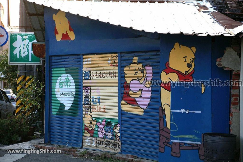 YTS_YTS_20190209_台南下營小熊維尼彩繪村Tainan Xiaying Winnie the Pooh painted village002_539A0343.jpg