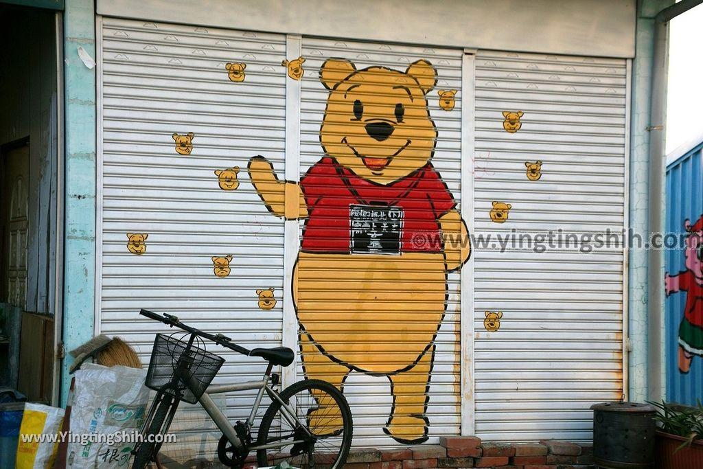YTS_YTS_20190209_台南下營小熊維尼彩繪村Tainan Xiaying Winnie the Pooh painted village004_539A0345.jpg