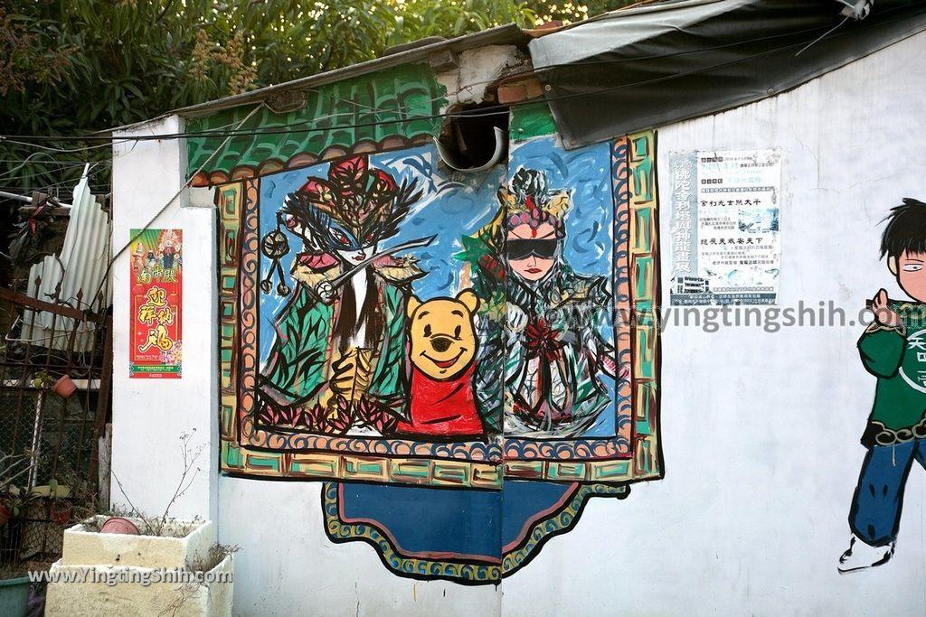 YTS_YTS_20190209_台南下營小熊維尼彩繪村Tainan Xiaying Winnie the Pooh painted village012_539A0359.jpg