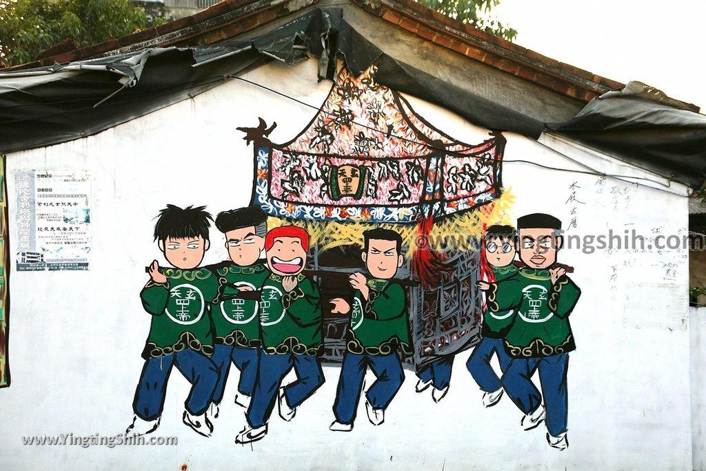 YTS_YTS_20190209_台南下營小熊維尼彩繪村Tainan Xiaying Winnie the Pooh painted village013_539A0357.jpg