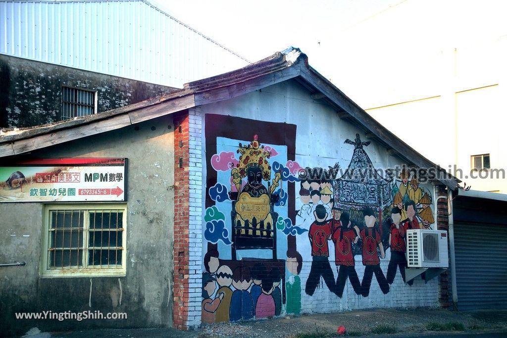 YTS_YTS_20190209_台南下營小熊維尼彩繪村Tainan Xiaying Winnie the Pooh painted village016_539A0362.jpg
