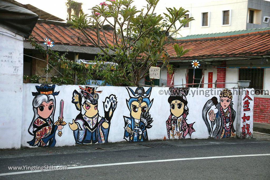 YTS_YTS_20190209_台南下營小熊維尼彩繪村Tainan Xiaying Winnie the Pooh painted village014_539A0360.jpg