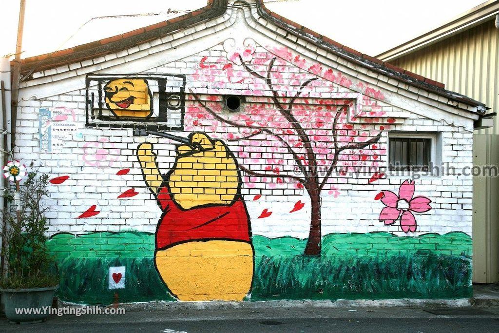 YTS_YTS_20190209_台南下營小熊維尼彩繪村Tainan Xiaying Winnie the Pooh painted village015_539A0361.jpg