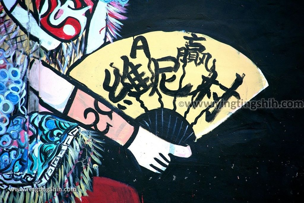 YTS_YTS_20190209_台南下營小熊維尼彩繪村Tainan Xiaying Winnie the Pooh painted village022_539A0194.jpg