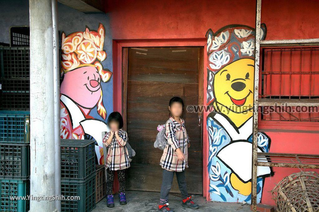 YTS_YTS_20190209_台南下營小熊維尼彩繪村Tainan Xiaying Winnie the Pooh painted village024_539A0197.jpg