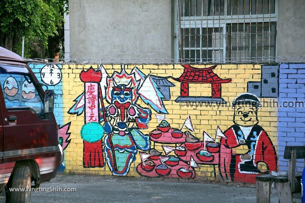 YTS_YTS_20190209_台南下營小熊維尼彩繪村Tainan Xiaying Winnie the Pooh painted village027_539A0341.jpg