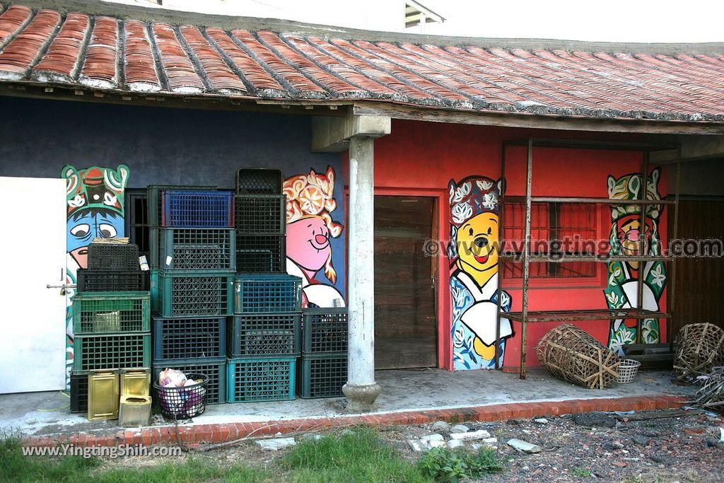 YTS_YTS_20190209_台南下營小熊維尼彩繪村Tainan Xiaying Winnie the Pooh painted village023_539A0196.jpg