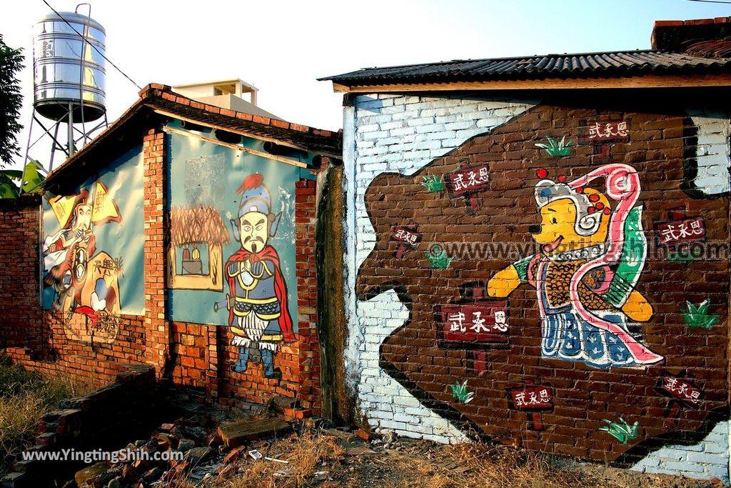 YTS_YTS_20190209_台南下營小熊維尼彩繪村Tainan Xiaying Winnie the Pooh painted village035_539A0208.jpg