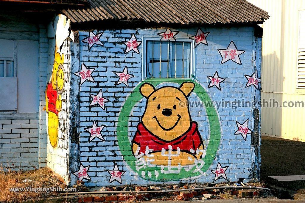 YTS_YTS_20190209_台南下營小熊維尼彩繪村Tainan Xiaying Winnie the Pooh painted village030_539A0199.jpg