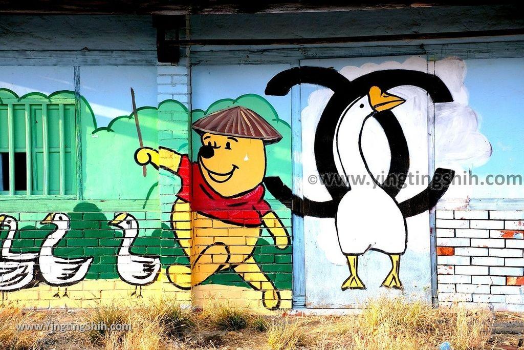 YTS_YTS_20190209_台南下營小熊維尼彩繪村Tainan Xiaying Winnie the Pooh painted village032_539A0200.jpg
