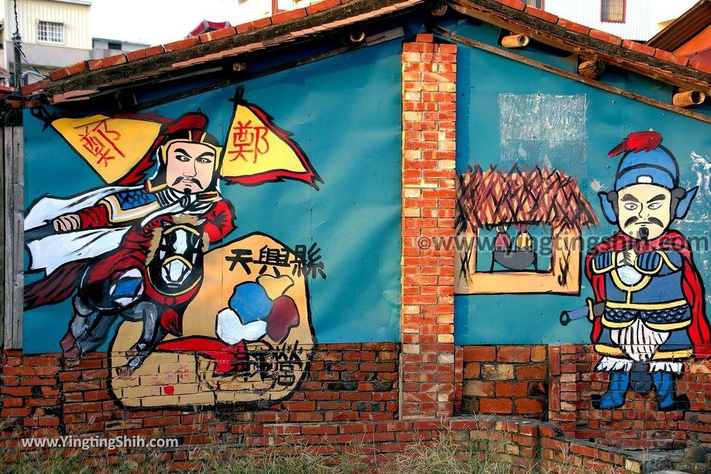 YTS_YTS_20190209_台南下營小熊維尼彩繪村Tainan Xiaying Winnie the Pooh painted village036_539A0335.jpg