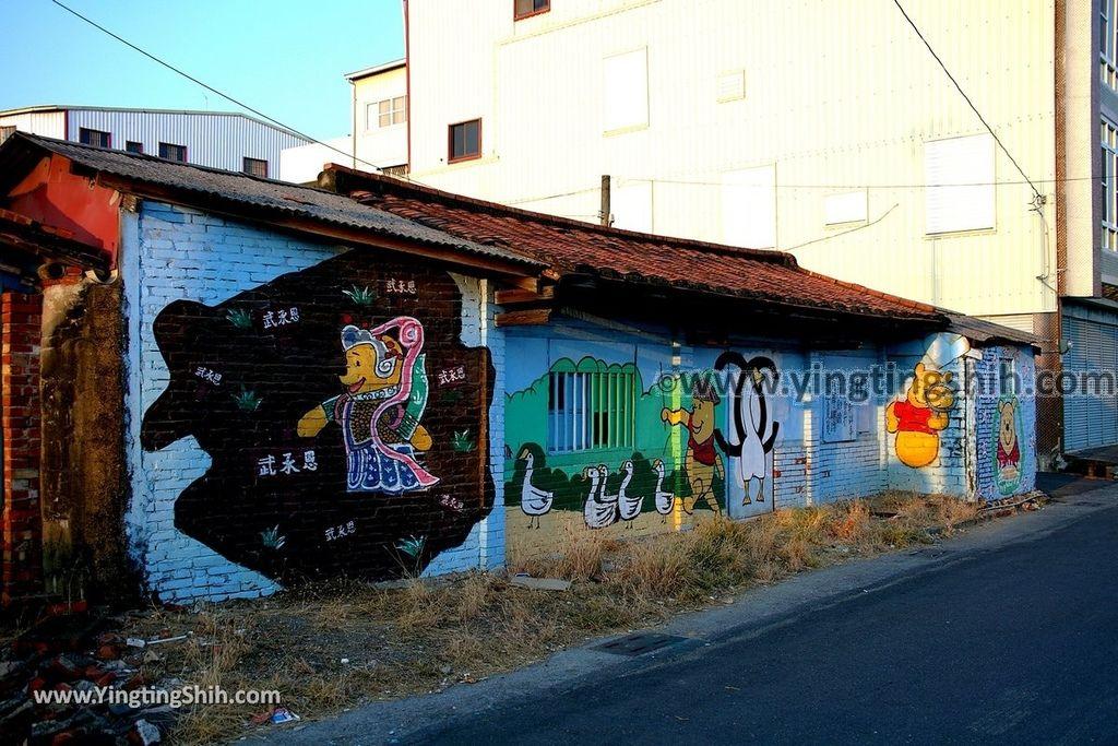YTS_YTS_20190209_台南下營小熊維尼彩繪村Tainan Xiaying Winnie the Pooh painted village033_539A0336.jpg