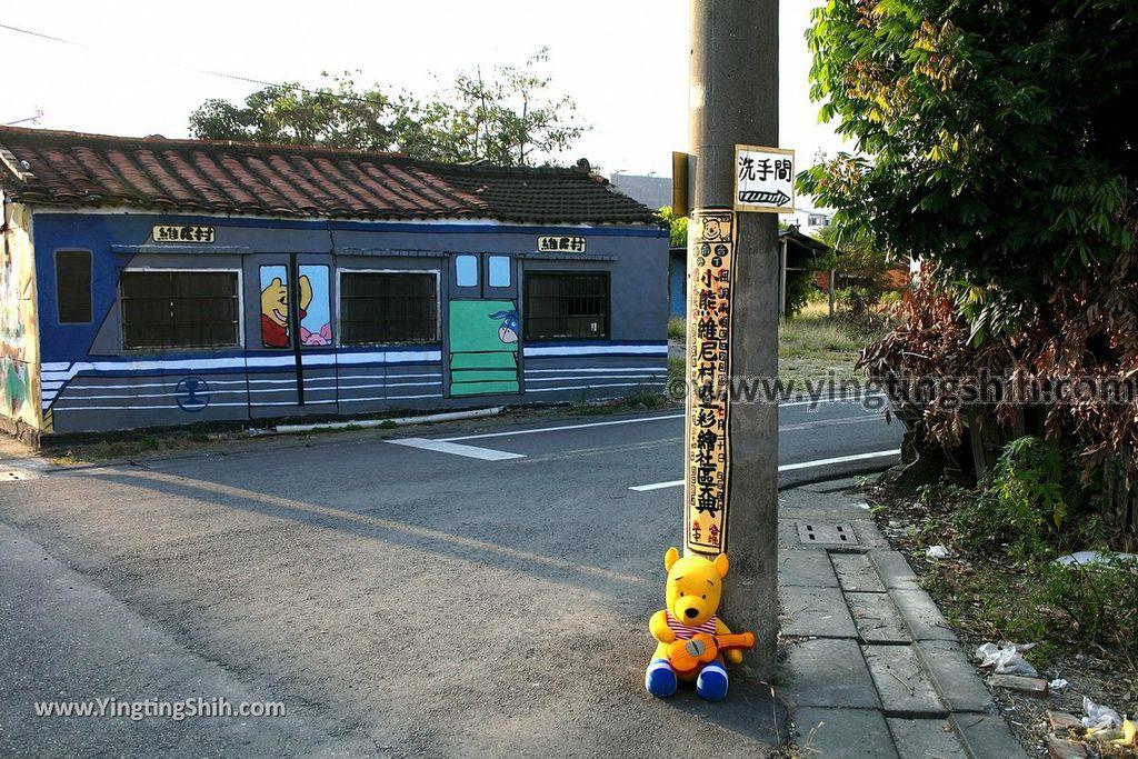 YTS_YTS_20190209_台南下營小熊維尼彩繪村Tainan Xiaying Winnie the Pooh painted village037_539A0209.jpg