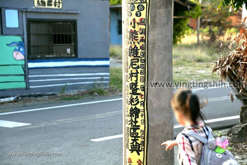YTS_YTS_20190209_台南下營小熊維尼彩繪村Tainan Xiaying Winnie the Pooh painted village040_539A0211.jpg