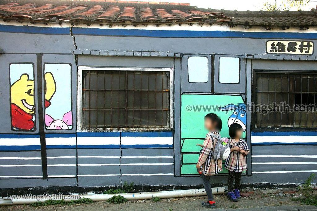 YTS_YTS_20190209_台南下營小熊維尼彩繪村Tainan Xiaying Winnie the Pooh painted village039_539A0216.jpg