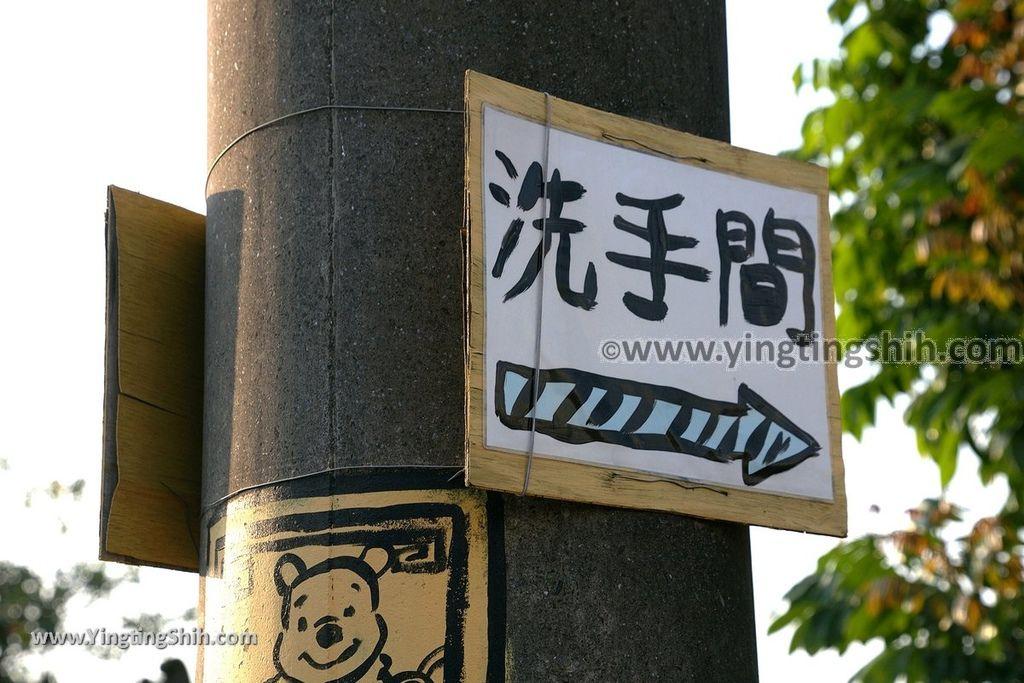 YTS_YTS_20190209_台南下營小熊維尼彩繪村Tainan Xiaying Winnie the Pooh painted village043_539A0212.jpg