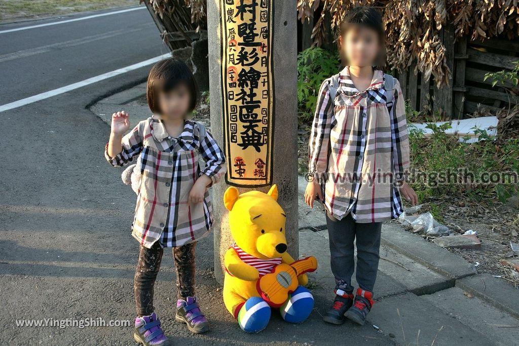 YTS_YTS_20190209_台南下營小熊維尼彩繪村Tainan Xiaying Winnie the Pooh painted village042_539A0215.jpg