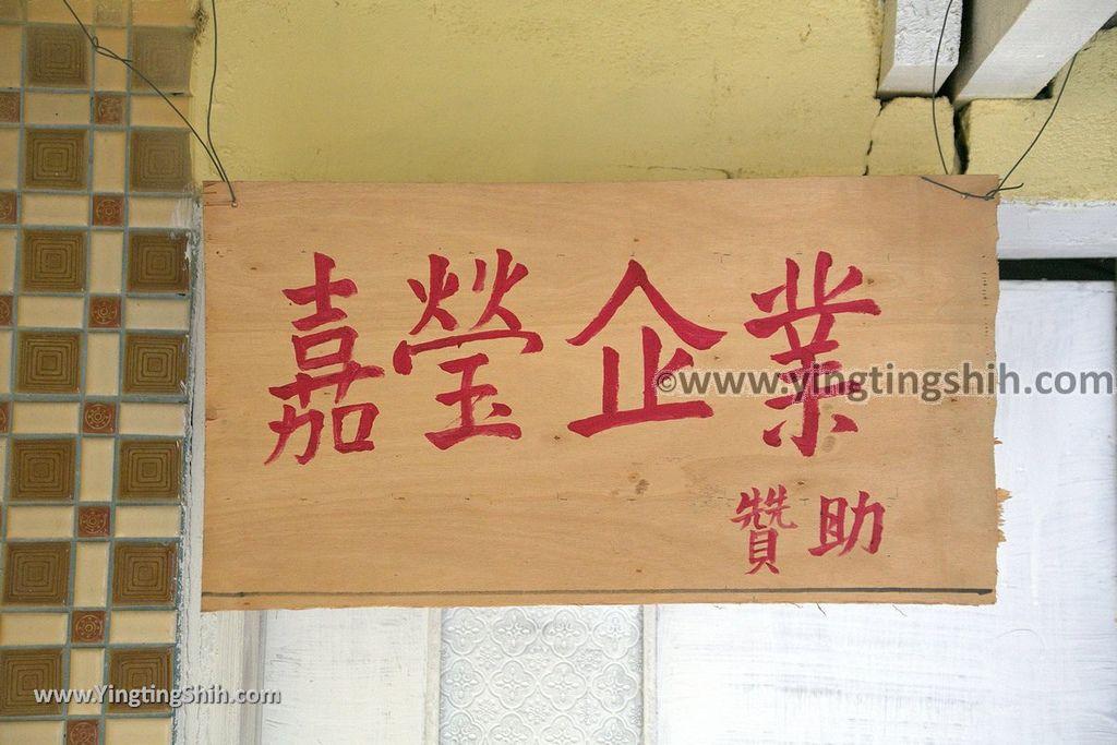 YTS_YTS_20190209_台南下營小熊維尼彩繪村Tainan Xiaying Winnie the Pooh painted village046_539A0238.jpg