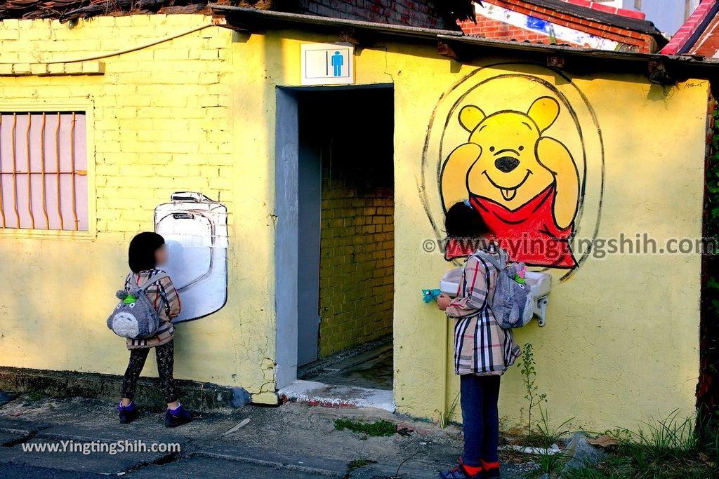 YTS_YTS_20190209_台南下營小熊維尼彩繪村Tainan Xiaying Winnie the Pooh painted village048_539A0225.jpg
