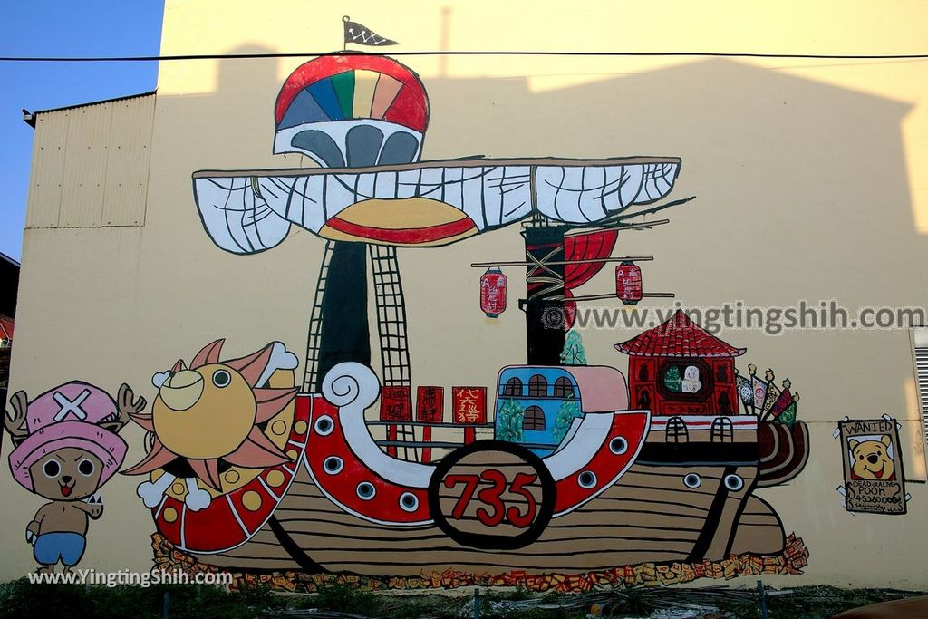 YTS_YTS_20190209_台南下營小熊維尼彩繪村Tainan Xiaying Winnie the Pooh painted village058_539A0231.jpg