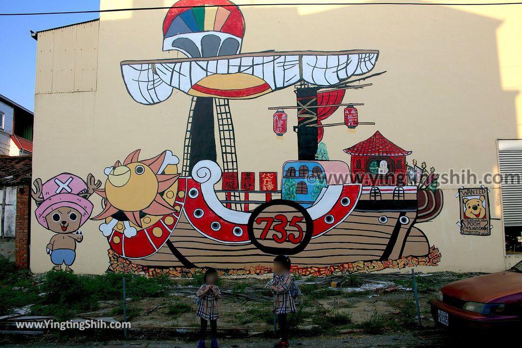YTS_YTS_20190209_台南下營小熊維尼彩繪村Tainan Xiaying Winnie the Pooh painted village057_539A0233.jpg