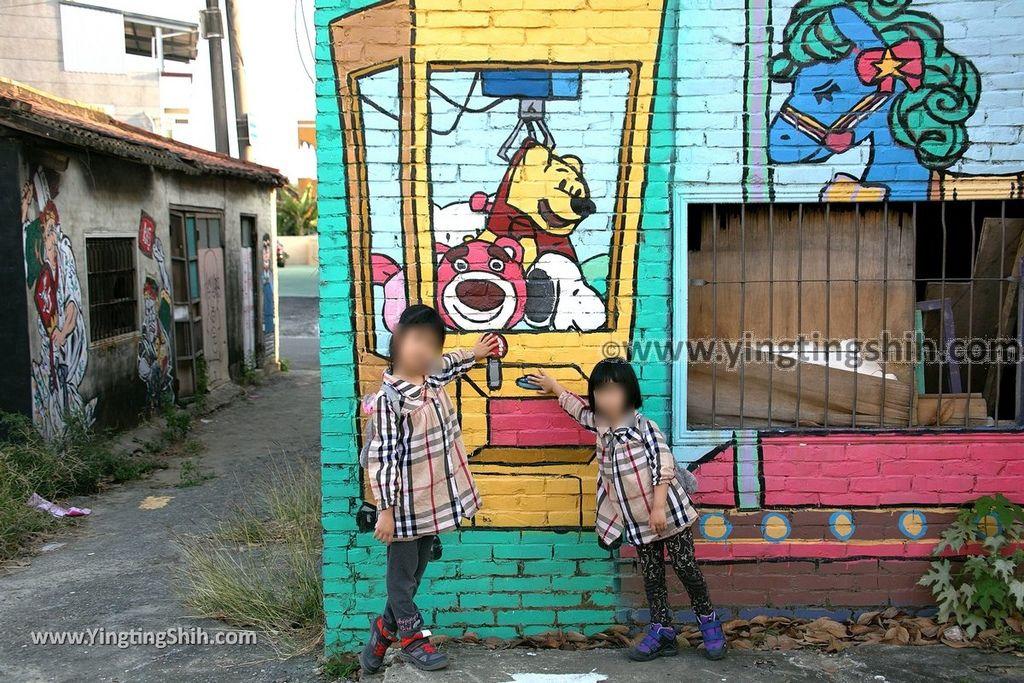 YTS_YTS_20190209_台南下營小熊維尼彩繪村Tainan Xiaying Winnie the Pooh painted village064_539A0240.jpg