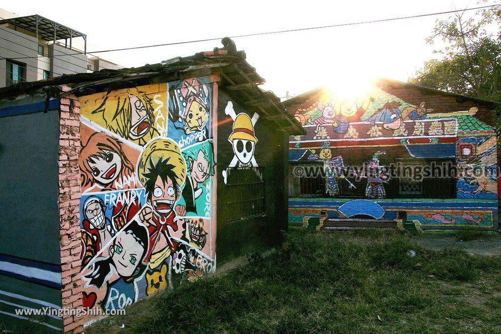 YTS_YTS_20190209_台南下營小熊維尼彩繪村Tainan Xiaying Winnie the Pooh painted village066_539A0218.jpg