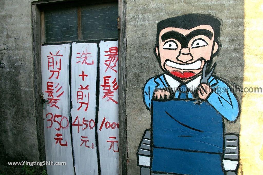 YTS_YTS_20190209_台南下營小熊維尼彩繪村Tainan Xiaying Winnie the Pooh painted village068_539A0247.jpg