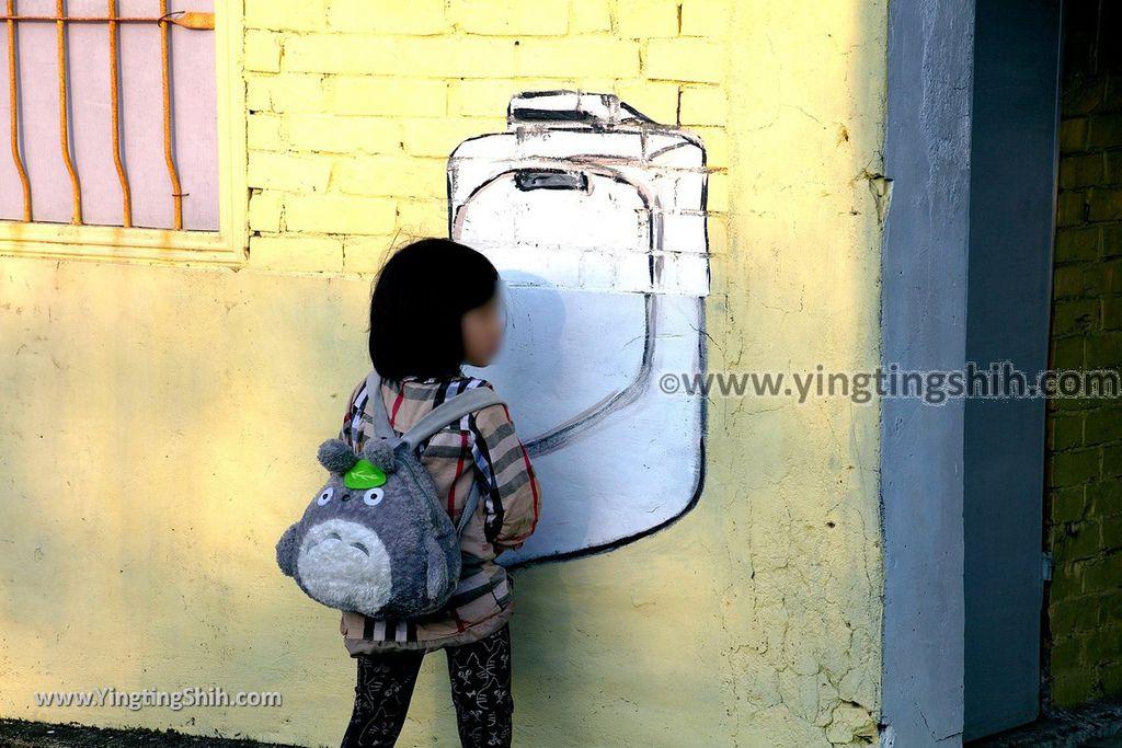 YTS_YTS_20190209_台南下營小熊維尼彩繪村Tainan Xiaying Winnie the Pooh painted village049_539A0223.jpg