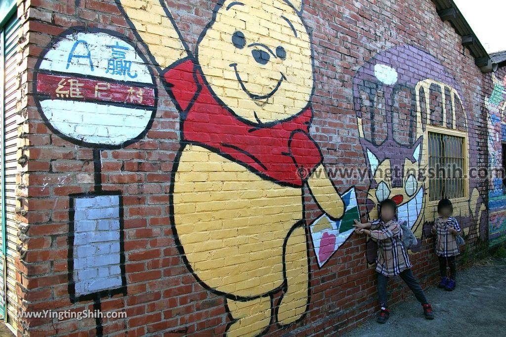 YTS_YTS_20190209_台南下營小熊維尼彩繪村Tainan Xiaying Winnie the Pooh painted village070_539A0246.jpg