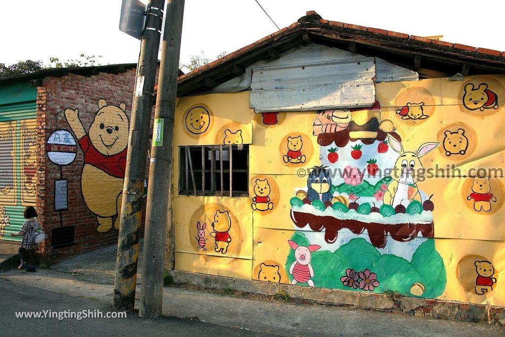 YTS_YTS_20190209_台南下營小熊維尼彩繪村Tainan Xiaying Winnie the Pooh painted village071_539A0248.jpg